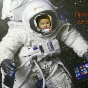 Катька в космосі