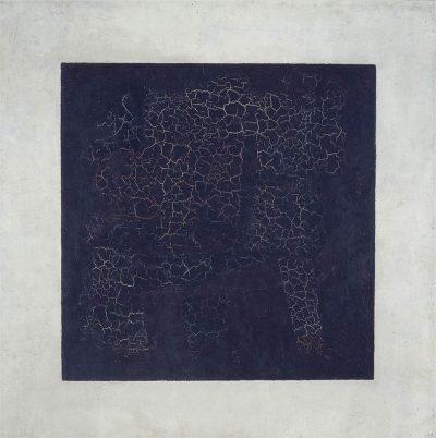 54. Малевич. Черный квадрат. 1915